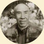 ichuan-eu-Wang-Xiang-Zhai-profile-round-230x230